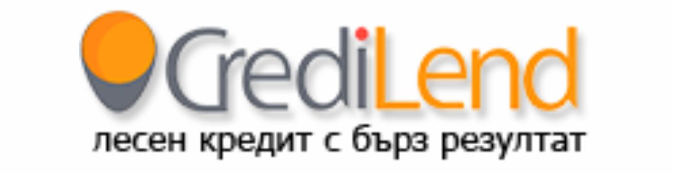 CrediLend кредиленд