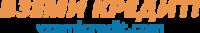 Бърз кредит и заем онлайн Logo